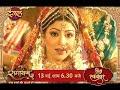 Ramayan ( रामायण ) | Promo | तोड़कर शिव धनुष प्रभु जोड़ेंगे | 13 मई शाम 06:30 बजे Only on #Dangal TV