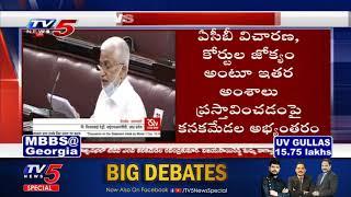 Rajya Sabha: TDP MP Ravindra objects to Vijay Sai raising ..