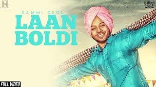 Laan Boldi – Kammi Deol