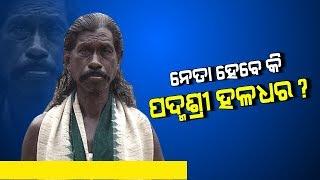 CM Naveen Patnaik May Contest From Western Odisha: Reaction Of Prasanna Acharya
