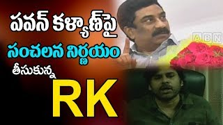 ABN MD sends legal notice to Pawan Kalyan over his tweets..
