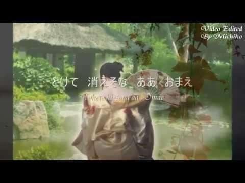 夫婦きどり。 恩 愛 夫 妻 。Fuufu kidori 。Japanese & Mandarin Cover