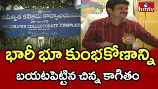 Special story on Khajipally's land scam, Sangareddy..