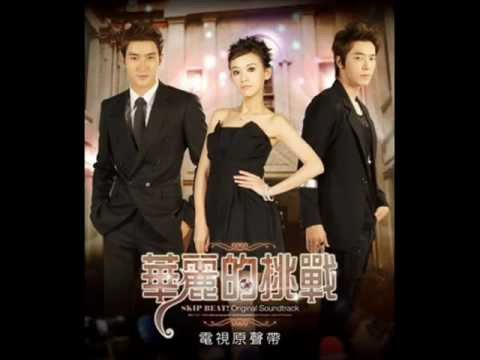 『華麗的挑戰』 這是愛-SUPER JUNIOR M東海 (Feat. HENRY) 電台90播歌介紹