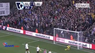اهداف مباراة فولهام 2 _ 0 أستون فيلا الدوري الإنجليزي[2013/12/8]تعليق :علي محمد HD