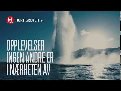 HR 6sek explorer iceland youtube NO