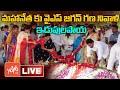 CM YS Jagan Live   CM YS Jagan Pays Tributes To YSR At Idupulapaya   YS Jagan Kadapa Tour   YOYO TV