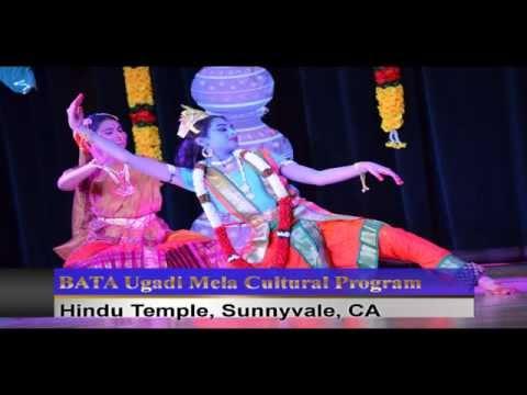 Pictures of BATA Ugadi Mela Cultural Program, Hindu Temple, Sunnyvale, CA, USA