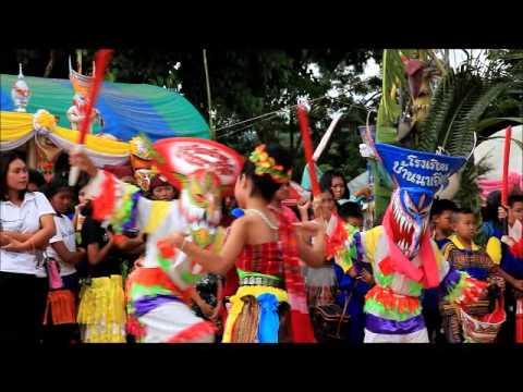 danse du phi ta khon festival