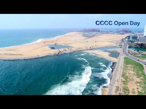 Port City Colombo