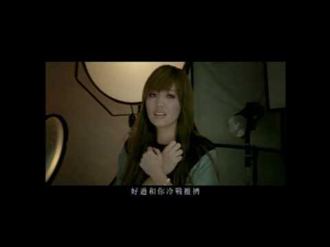 [avex官方MV] A-Lin 分手需要練習的 (MV完整版)