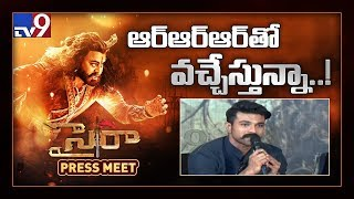 I may try Bollywood after 'RRR' - Ram Charan - 'Sye Raa' T..