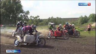 В Таре пройдёт чемпионат России по мотокроссу и международный «Кубок Содружества»