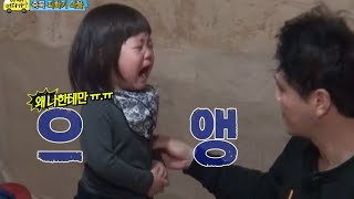 [ENG SUB] Dad! Where are you going? 아빠 어디가 - Dayoon scolded from parents 20141207