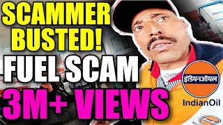 Scamming you! | Fuel station scam Indian Oil NEWS