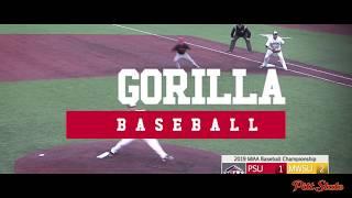 '2020 Pittsburg State University Baseball