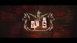 Khakee 2 days to go promos(3)- Karthi, Rakul Preet..