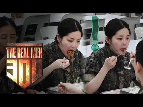 Lee Yu Bi Moves Her Tongue in an Amazing Way [The Real Men 300 Ep 2]