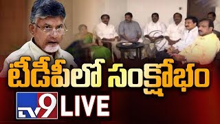 TDP MP's Join BJP; BJP Leaders Press Meet LIVE..