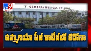 12 students of Hyd's Osmania Medical College test positive..