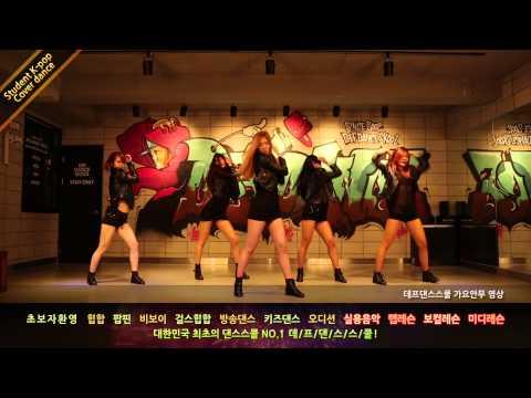 [댄스학원 No.1] LADIES' CODE(레이디스코드) Bad Girl(나쁜여자) KPOP DANCE COVER / 데프수강생 월말평가 방송댄스 안무 가수오디션 defdance