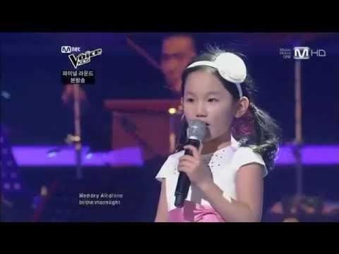 The Voice Kids Korea - Memory