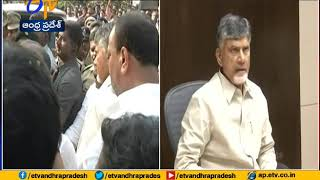Will visit Vizag soon- Chandrababu..