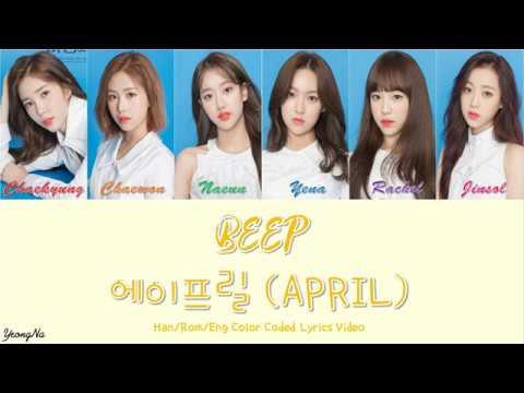 [Han/Rom/Eng]BEEP - 에이프릴 (APRIL) Color Coded Lyrics Video