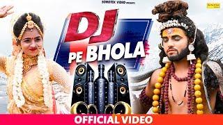 Gujaraji Dj Remix Song 2018 (Page 24) MP3 & MP4 Video   Mp3Spot