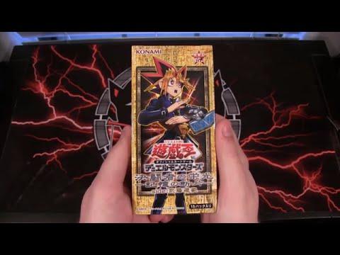 Yugioh Duelist Road Piece of Memory Side Yugi Muto Box Opening