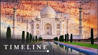 The Hidden Secrets Of Islamic Architecture | (Islam Religious Documentary ) | Timeline