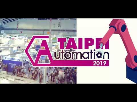 【2019 台北國際自動化工業大展】只有自動化 能超越自動化