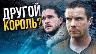 Главные пророчества Игры Престолов. Что будет в 8 сезоне?