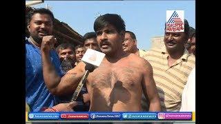 ರಕ್ತದಲ್ಲಿ ಬರೆದು ಕೊಡ್ತೀನಿ ನಿಖಿಲ್ ಗೆಲ್ತಾರೆ ! Suvarna News Pre-Poll Survey In Mandya