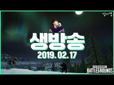 [김기열방송] 의지의 한국인 오늘 재도전 갑니다~!!! 즐건주말되세용~