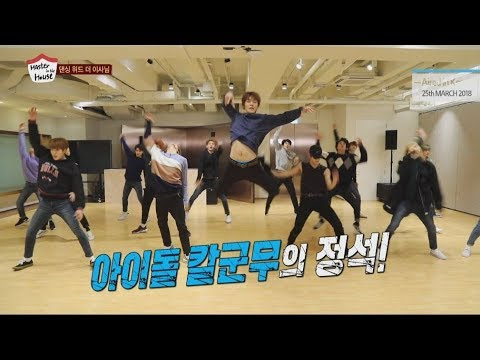 [LEGEND EP.12-2]BOA  is going to assess NCT's dance!(ENG sub)