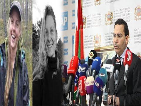 """الحكومة تكشف معطيات جديدة حول حادث مقتل سائحتين أجنبيتين بمنطقة """"شمهروش"""""""
