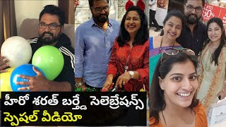 Hero Sarathkumar birthday celebrations, special family mom..