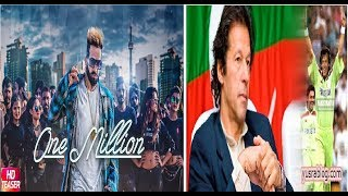 song one million by jazzy B vs IMRAN KHAN