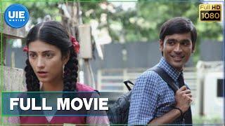3 Tamil Full Movie