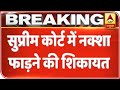 Ayodhya Land Dispute: Complaint Registered Against Advocate Who Tore Map In SC | ABP News