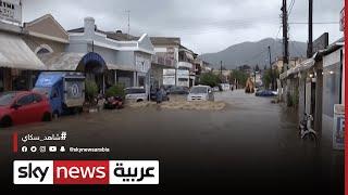 اليونان-أمطار-غزيرة-وفيضانات-تجتاح-أنحاء-البلاد