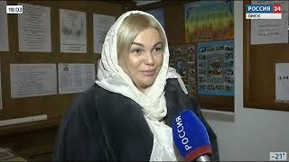 «Вести Омск» на канале «Россия-24», вечерний эфир от 7 января 2021 года