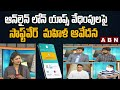 Bangalore Software Girl About Online Loan Apps Harassment | Money Lending Apps Problem | ABN