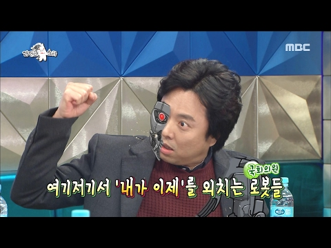 [RADIO STAR] 라디오스타 - Seo Hyun Chul, crowned king of torque to the episodes his wife.20170208