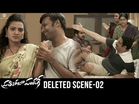 Prati-Roju-Pandaage-Deleted-Scenes