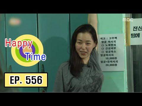 [Happy Time 해피타임] A former Miss Korea Lee Ha-nui 20160327