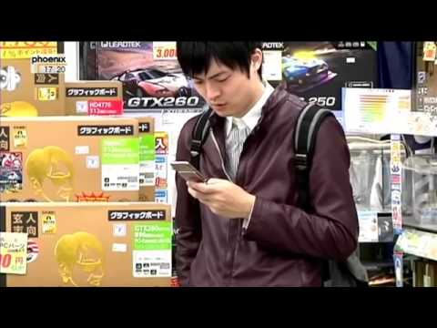 DOKU Bin mal kurz etwas länger in Japan Teil 1-3