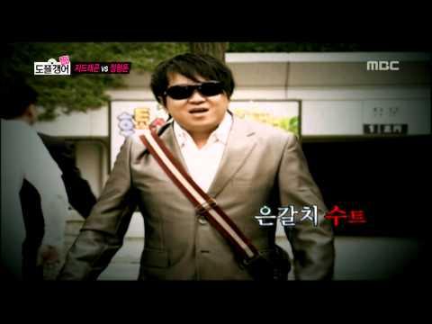 Section TV, G-DRAGON VS Jeong Hyung-don #05, 지드래곤 VS 정형돈130215