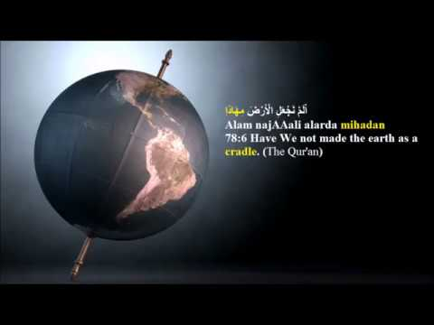 Miracles of the Qur'an, Earth as cradle